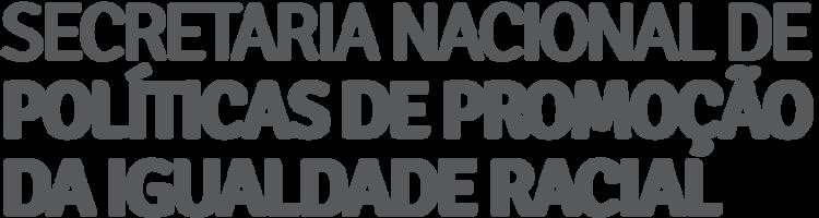 src/Images/SecretariaIgualdadeRacialVertical.png